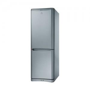 старый холодильник в обмен на новый